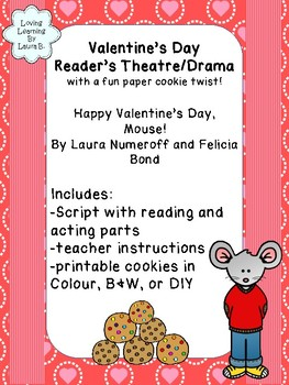 Valentine's Day Reader's Theatre / Drama with a fun paper cookie twist! K-3