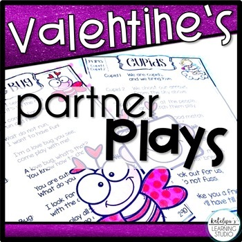 Valentines Day Readers Theater