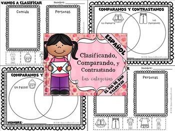 Valentine's Day: Receptive & Expressive Language Pack - Print & Go {SPANISH}