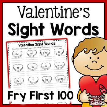 Valentine's Day Sight Word Practice Sheets