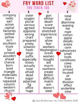 Valentine's Day Sight Words List - Fry's 1000 words