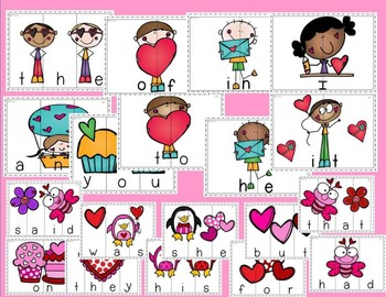 Valentine's Day Sight Words Puzzles - Set 1