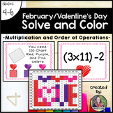 Valentine's Day Solve & Color (Multiplication and Order of