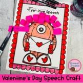 Valentine's Day Speech Therapy Craft Craftivity