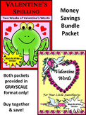 Valentine's Day ELA Activities: Valentine's Spelling & Words Bundle - BW