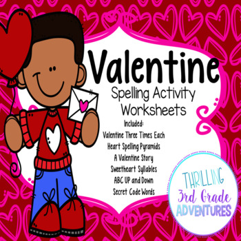 Valentine's Day Spelling Worksheets