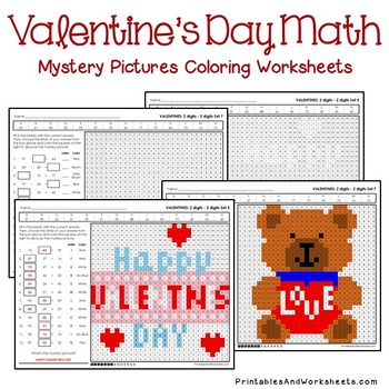 Valentine's Day Subtraction Sheets, Valentine's Subtraction Mystery Pictures