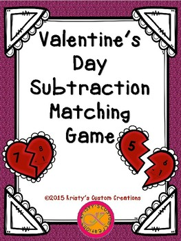 Valentine's Day Subtraction Matching Game