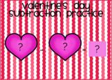 Valentine's Day Subtraction Practice