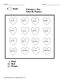 Valentine's Day Subtraction within 20