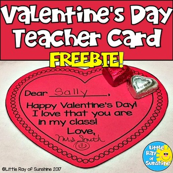 Valentine's Day Teacher Card FREEBIE