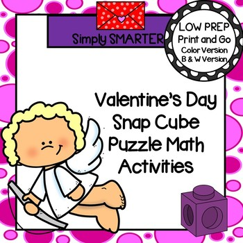 Valentine's Day Themed Snap Cube Fine Motor Math Activity Task Cards