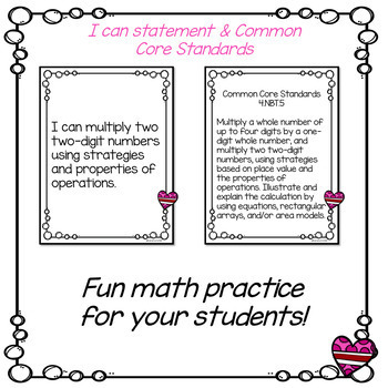 Valentines Day Activities Multiplication