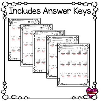 Valentines Day Multiplication Worksheets