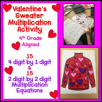 Valentine's Day Ugly Sweater Activity Multiplication 4th Grade Aligned