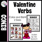 Valentine's Day Activity Verbs Bingo ( Action Words)