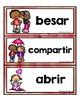 Valentine's Day Word Wall in Spanish (San Valentin Dia de Amor y Amistad)