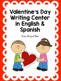 Valentine's Day Writing Center in English and Spanish