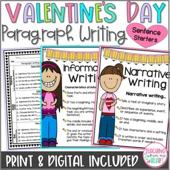 Valentine's Day Writing Sentence Starters/Frames, Paragrap