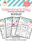 Valentine's Day Writing Worksheets Bundle