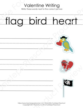 Valentine's Day Writing Worksheets-Word Practice