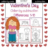 Valentine's Day color-by-subtraction (differences 1-10)