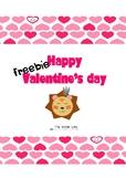 Valentine's Day freebie backup for kindergarten
