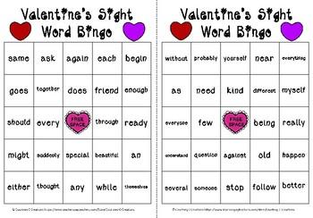 Valentine's First Grade Sight Words Bingo