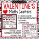 Valentine's Fraction Centers