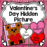 Valentine's Math Hidden Picture for 4th Grade