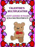 Valentine's Day Multiplication Worksheets(I just added 10 pages)
