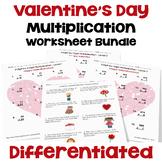 Valentine's Day Multiplication Worksheet BUNDLE | Printabl
