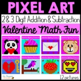 Valentine's Pixel Art Math for Google Sheets™ - Addition and Subtraction BUNDLE