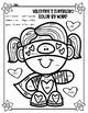 Valentine's Superhero Color by Word Worksheet Set