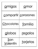 Valentine's Vocabulary (Spanish and English)