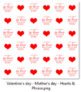 Valentine's day/Mother's day-Hearts & Phrase I am in love with you (2 PNG files)