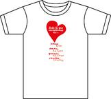 Valentine's day T-shirt design - Version 2