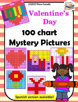Valentines 100 chart mystery pictures