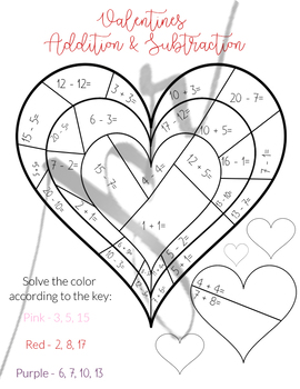 Valentines Addition and Subtraction