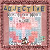 Valentines Adjectives Secret Picture