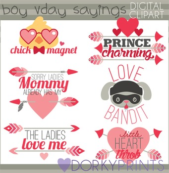 Valentines Clip Art - Boy Valentine Sayings Clipart