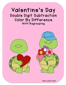 Valentine's Day Color By Difference with Regrouping