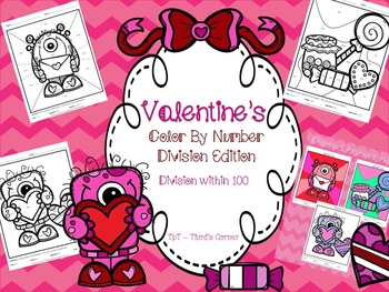 Valentine's Color By Number Division - TEKS and Common Core Aligned