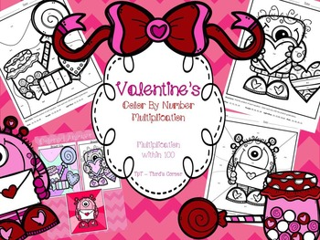 Valentine's Color By Number Multiplication