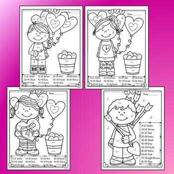 Valentines Color by Number MULTIPLICATION Bundle