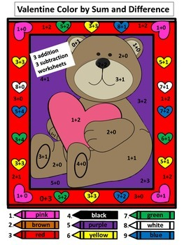 Valentine's Color by Number Sum and Difference / Addition