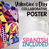 Valentine's Day Craft Activity: Collaborative Classroom Door Poster