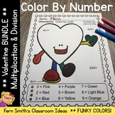 Color By Number St Valentine's Day Funky Valentines Multiplication and Division