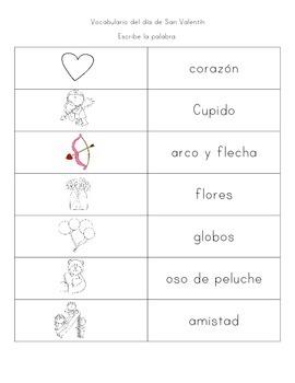 Valentine's Day Activities - Spanish