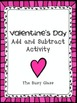 Valentine's Day Add and Subtract Activity